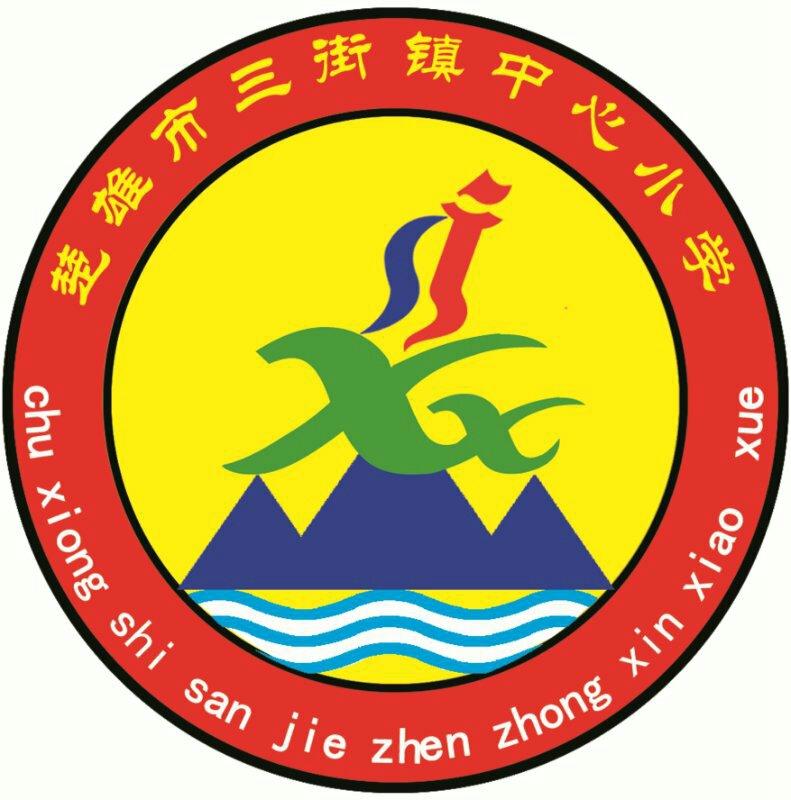 云南楚雄三街1550