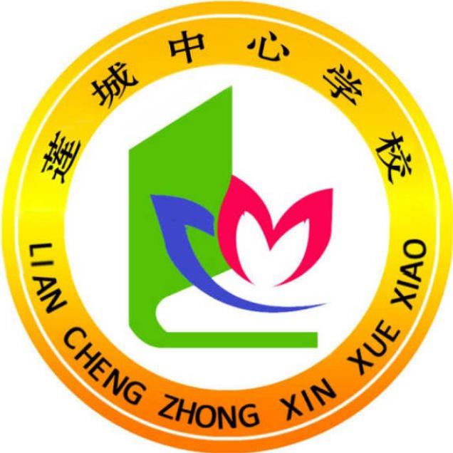 云南莲城中心