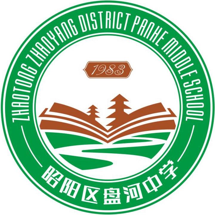 云南邵阳区盘河中学750